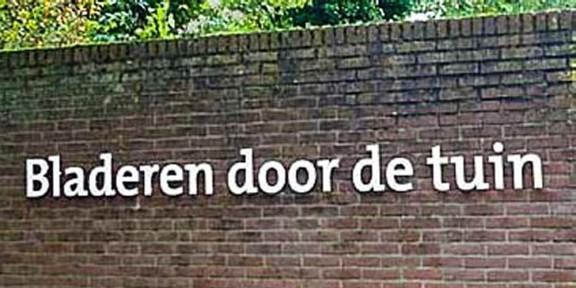 Poëzie, Maus Bullhorst, Papendrecht