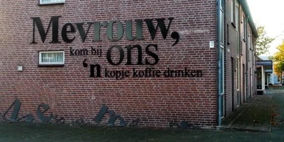 Poëzie, Muhammad Said, Eindhoven