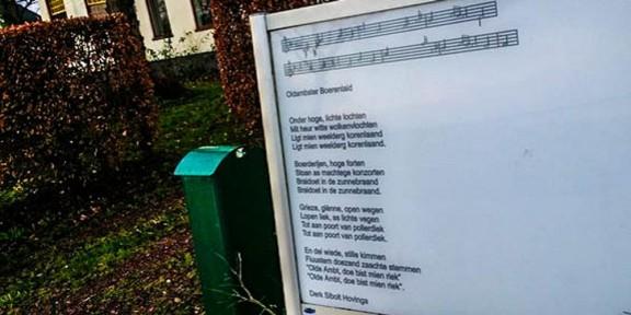 Poëzie, Oostwold, Derk Sibolt Hovinga