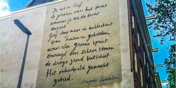 Poëzie, Margerite Luitwieler, Amsterdam