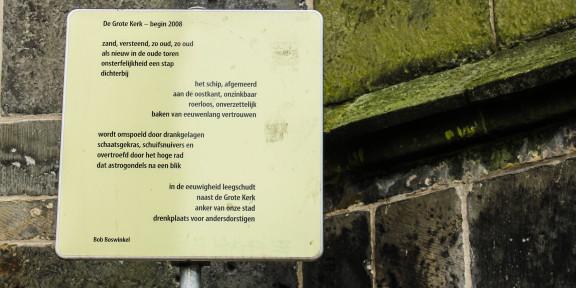 Poëzie, Bob Boswinkel, Enschede