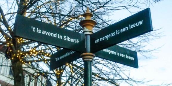 Poëzie, Drs. P, Leeuwarden