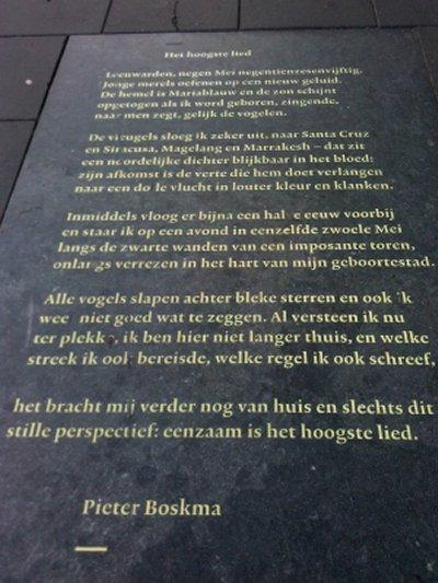 Boskma compleet-