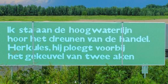 Poëzie, Poëzieroute Millingerwaard, Marijke Hanegraaf