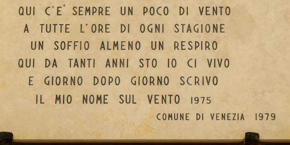 Diego Valeri, Dorsoduro, Venetië, gedicht
