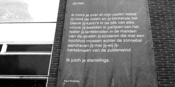 poëzie, gedicht, Paul Rodenko, Gent, Baudelopark