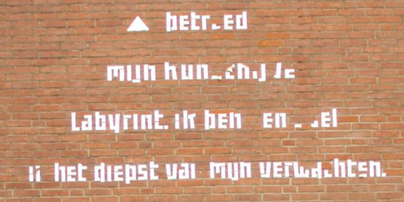 poëzie, gedicht, Victor Vroomkoning, Lindenberg, Nijmegen