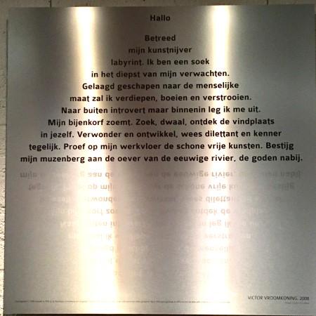 Poëzie, gedicht, Victor Vroomkoning, Nijmegen
