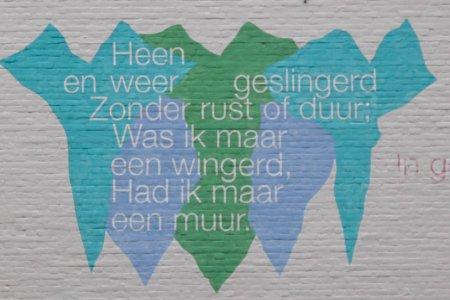 Roland Holst Den Bosch
