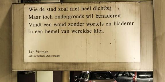 Poëzie, Leo Vroman, Amsterdam