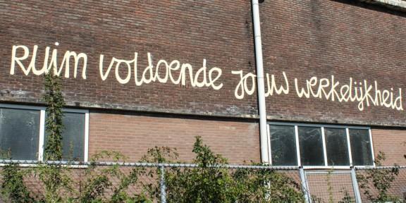 Ger Driessen, Patrick Feijen, poëtisch kunstwerk, Winselingseweg, Nijmegen