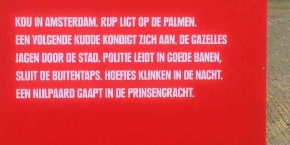 Adriaan Jaeggi, Toeristisch intermezzo, Gedicht dat op een T-shirt past, Amsterdam Museum, Amsterdam