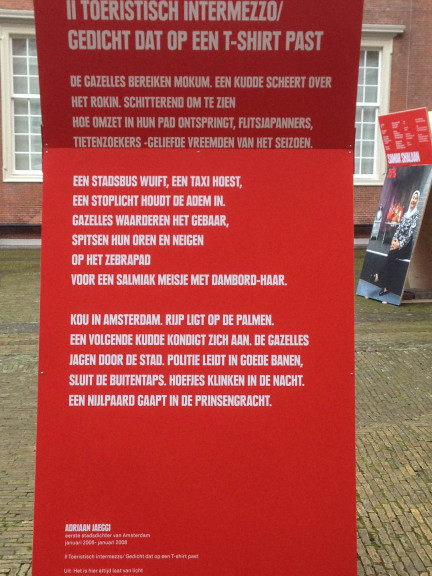 Toeristisch intermezzo, Gedicht dat op een T-shirt past, Adriaan Jaeggi, Amsterdam Museum, Amsterdam