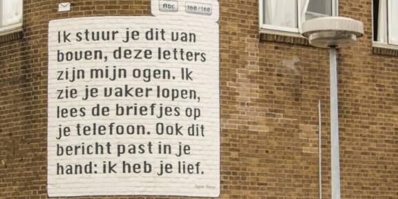 Ingmar Heytze, Utrecht, Heycopstraat, SMS-gedicht