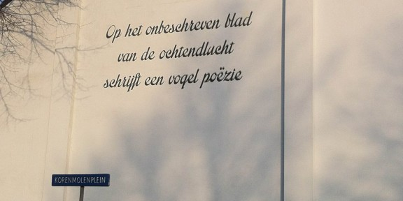 Ongekend Poëzie (142): Hussem WD-89