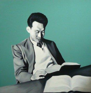 Jaar van het boek, Ong Hui Har