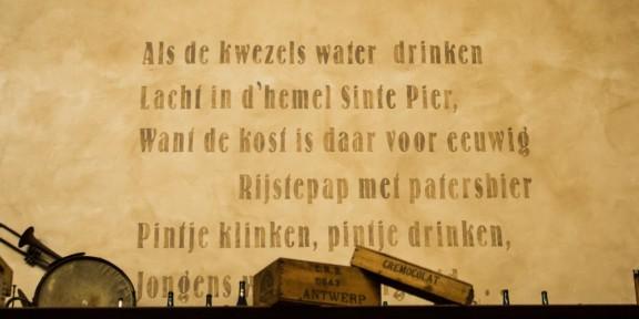 Poëzie, Armand Preud'homme, Utrecht