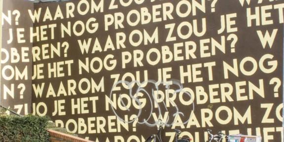Poëzie, Iris van Gils, Joost Hoebe, Arnhem