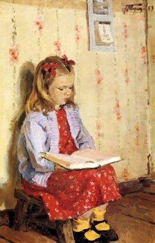 Jaar van het boek, Yuri Podlaski