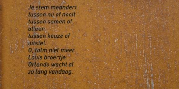 Poëzie, gedicht, Eric de Rooij, Den Haag