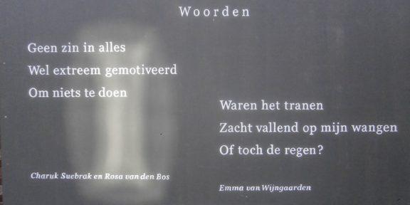 Poëzie, gedicht, Zutphen, Zutphense scholieren