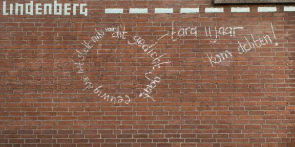 Poëzie, gedicht, Tara, Nijmegen