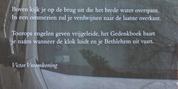 Poëzie, gedicht, Bethlehem, Victor Vroomkoning, Nijmegen