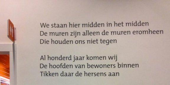 Poëzie, gedicht, Nienke Esther Grooten, Eindhoven