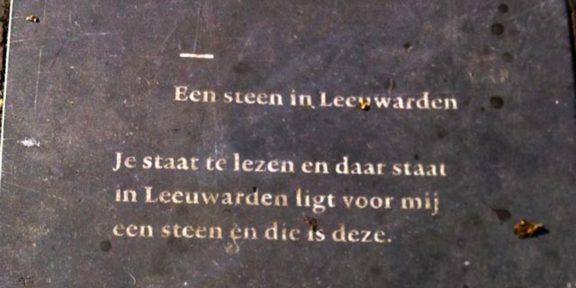 Poëzie, gedicht, Rutger Kopland, Leeuwarden