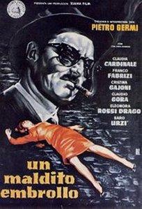 Filmposter, Carlo Emilio Gadda