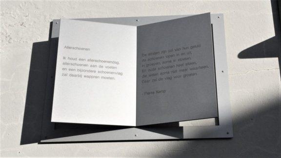 Poëzie, gedicht, Pierre Kem, Helmond