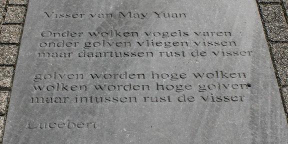 Poëzie, gedicht,, Lucebert, Tilburg