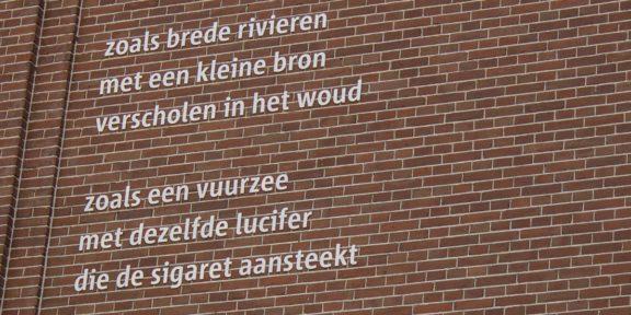 Poëzie, gedicht, Remco Campert, Amsterdam