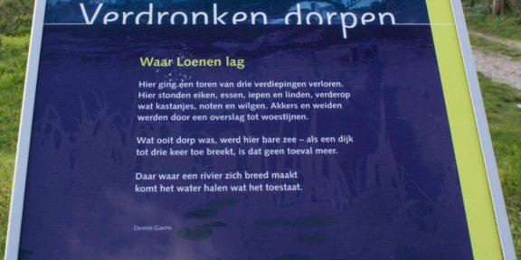 Poëzie, gedicht, Dennis Gaens, Slijk-Ewijk