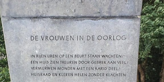 Poëzie, gedicht, Reinold Kuipers, Arnhem