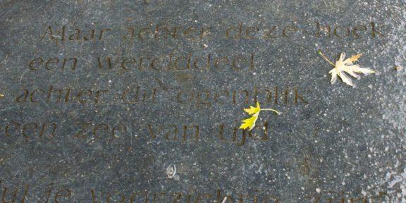 Poëzie, gedicht, Adriaan Morriën, Amsterdam