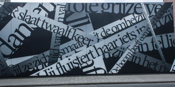 Muurmuseum, Arnhem