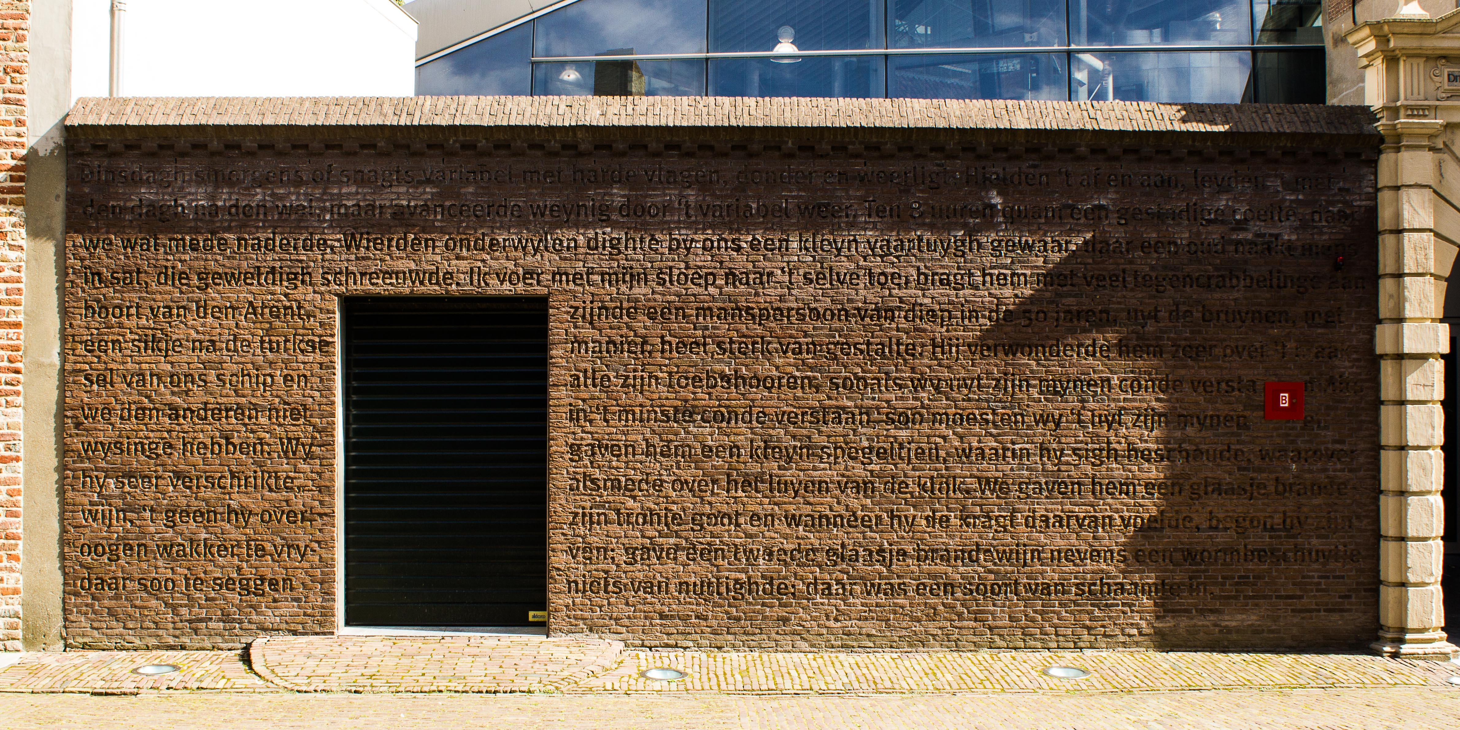 http://www.dorsoduro.nl/wp-content/uploads/2017/10/Muur-Zeeuws-archief-0377.jpg