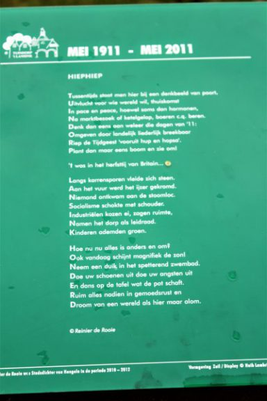 Poëzie, gedicht, Reinier de Rooie, Hengelo
