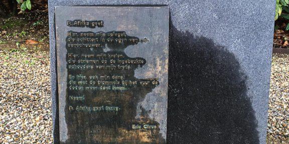 Poëzie, gedicht, Berg en Dal, ERic Claus