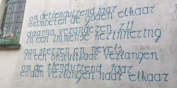 Poëzie, gedicht, Hans Claus, Gent