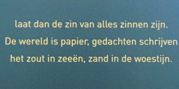 Poëzie, gedicht, Ilja Leonard Pfeijffer, Den Haag