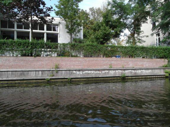 Poëzie, dichtregel, Louis Couperus, Eric de Rooij, Den Haag