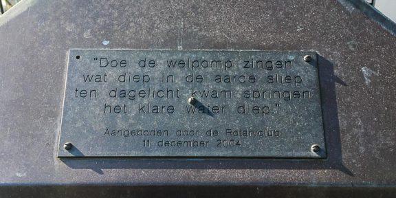 Poëzie, gedicht, Ida Gerhardt, Gorssel