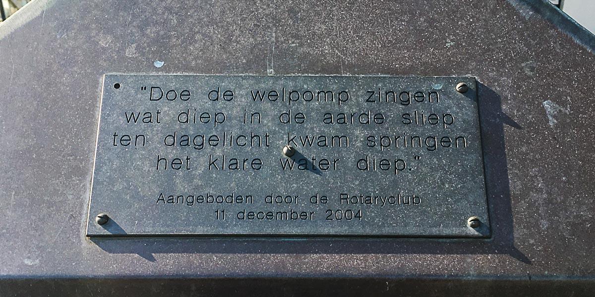 http://www.dorsoduro.nl/wp-content/uploads/2018/03/Gerhardt-Gorssel-.jpg