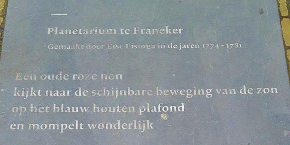 Poëzie, gedicht, Judith Herzberg, Leeuwarden