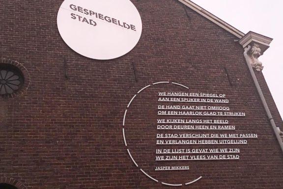 Poëzie, gedicht, Jasper Mikkers, Tilburg