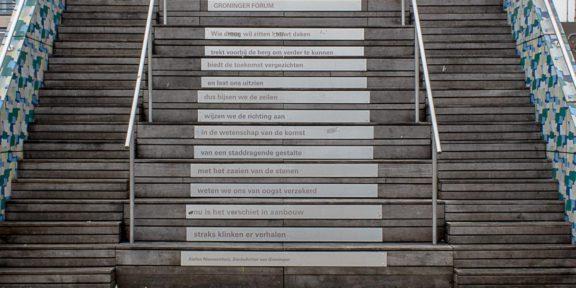 Poëzie, gedicht, Groningen, Stefan Nieuwenhuis, stadsdichter
