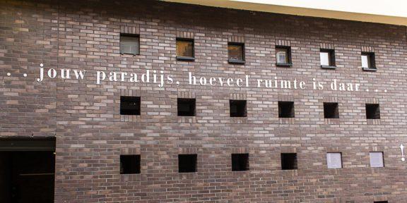 Poëzie, gedicht, Willem Wilmink, Groningen