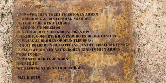 Poëzie, gedicht, Amal Karam, Nijmegen, stadsdichter